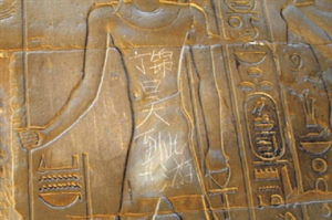 'Ding Jinhao was here' scrawled on the ancient frieze at Luxor Temple. Source: Sina Weibo 空游无依 @1440641483