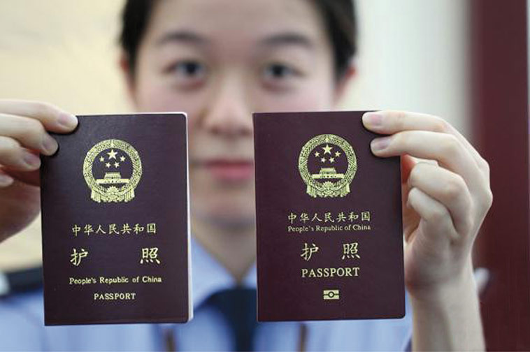 The old passport and the new side by side. Source: Baidu Baike