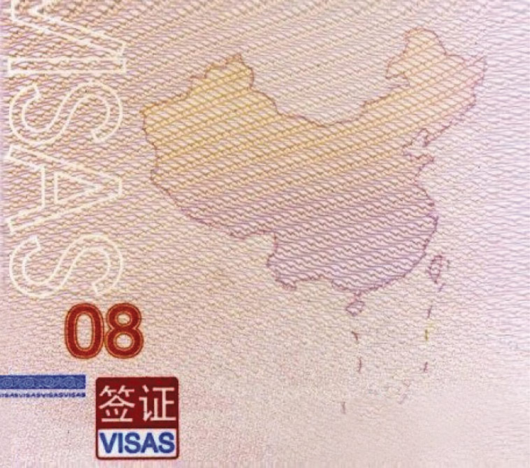 Controversial map in the new passport. Source: Baidu Baike