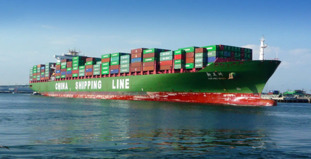 Container ship Xin Mei Zhou of the Shanghai-based China Shipping Line. Photo: Michael R. Perry