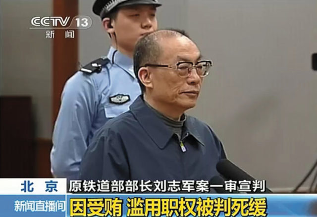 Liu Zhijun, former Railways Minister, at his trial, July 2013. Source: ImagineChina