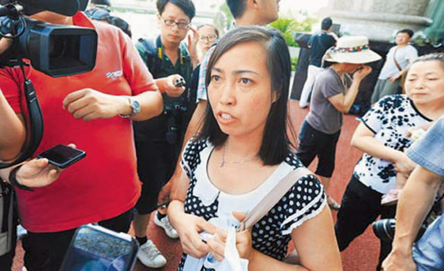 Tang Hui was sentenced to re-education for being a nuisance petitioner. Source: Want China Times