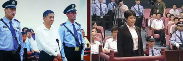 Bo Xilai, left, on trial (Source: Xinhua), and Gu Kailai, right, his wife, on trial (Source: CCTV)
