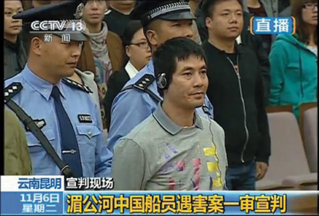 Naw Kham on trial. Source: Xinhua