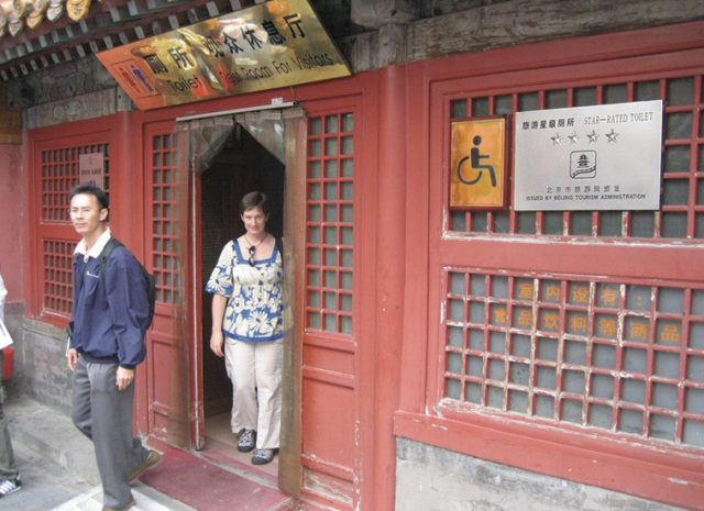 A four-star rated toilet approved by the Beijing Tourism Administration. Photo: Rich & Cheryl