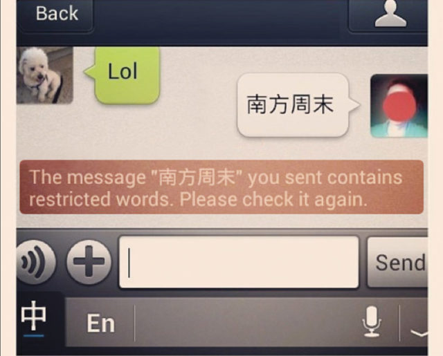 Sensitive words: The Chinese name 南方周末 for the outspoken magazine Southern Weekend was censored on WeChat in January 2013. Source: Techinasia.com
