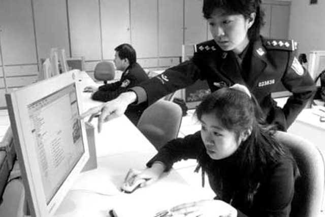 Thirty-seven percent of government microblog accounts are managed by Public Security organs. Photo: Charles Hope