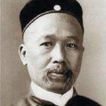 Kang Youwei. Source: Wikimedia Commons