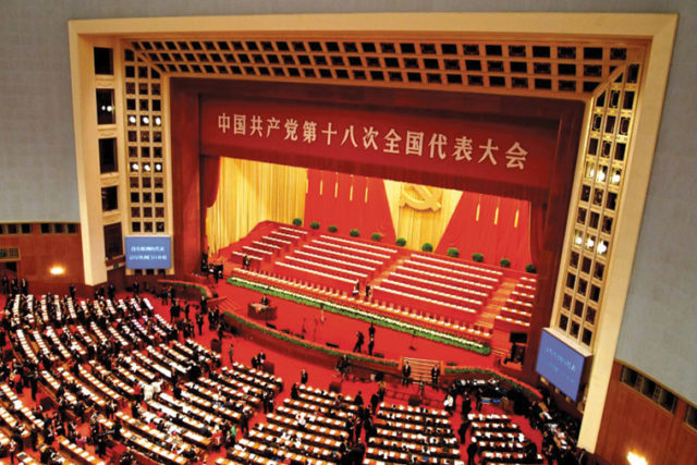 The Great Hall of the People in Beijing during the Eighteenth Party Congress. Source: Remko Tanis