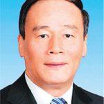 Wang Qishan, once a historian, now the Party's anticorruption czar. Source: Baidu Baike