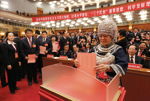 Voting at the Congress. Source: Xinhua