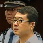 Wang Lijun on trial. Source: CCTV
