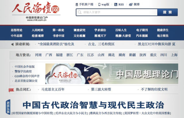 The People's Tribune website with article on the top ten ideological trends, as decided by an online poll, on 21 January 2013. Source: rmlt.com.cn