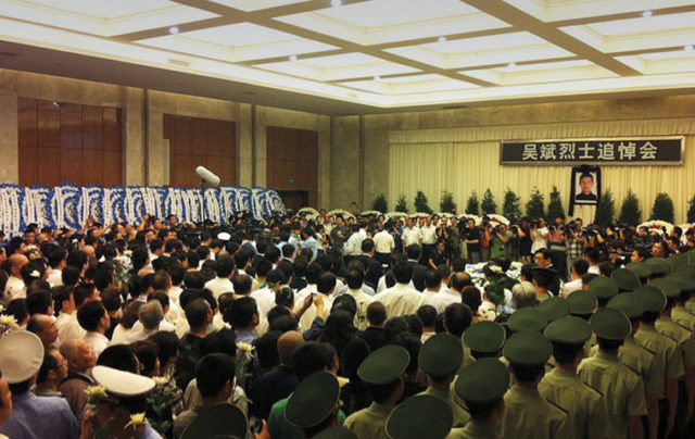 Funeral of Wu Bin, a driver who was acclaimed for doing his duty. Source: Baidu Baike