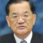 Lien Chan, Honorary Chairperson of Taiwan's ruling Nationalist Party. Source: Wikimedia Commons