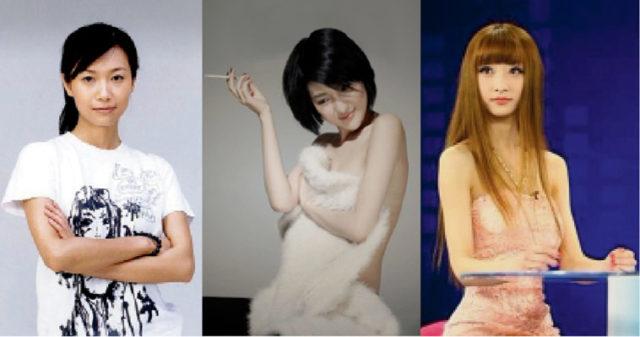 From left to right: Xu Jinglei (Source: Chineseidol.info); Guo Meimei Baby (Source: Weibo.com); Zhou Rui Emily (Source: Mop.com)