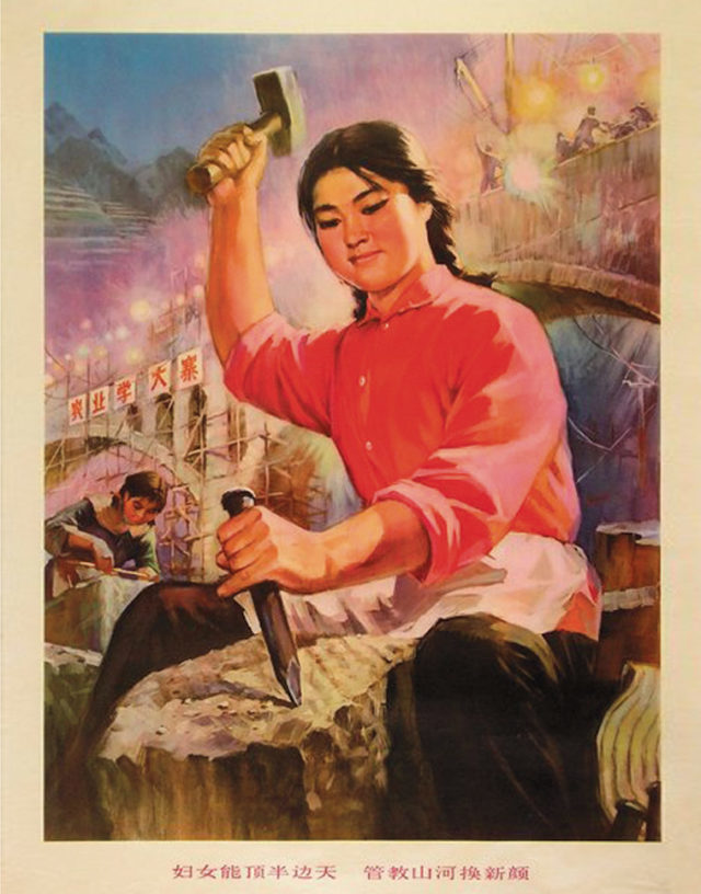 'Women hold up half the sky, manage the landscape to give it a new face.' Mao-era propaganda poster from Liaoning province, April 1975. Source: Creativesomerset.com