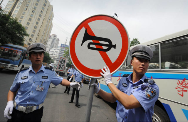 Traffic police in Gansu province. Source: Beijing Patrol/securityguard