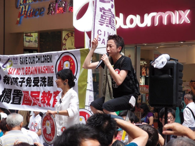 Anti-National Education protesters. Photo: Ansel Ma