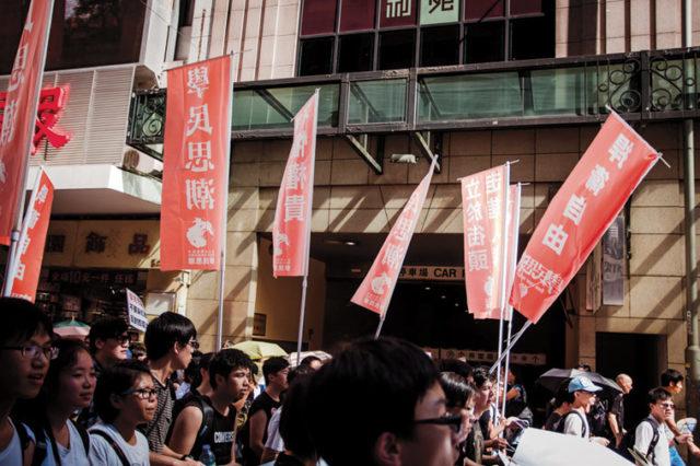 Protesters supporting 'Scholarism' 學民思潮, 29 July 2012. Photo: Kaiadamkai