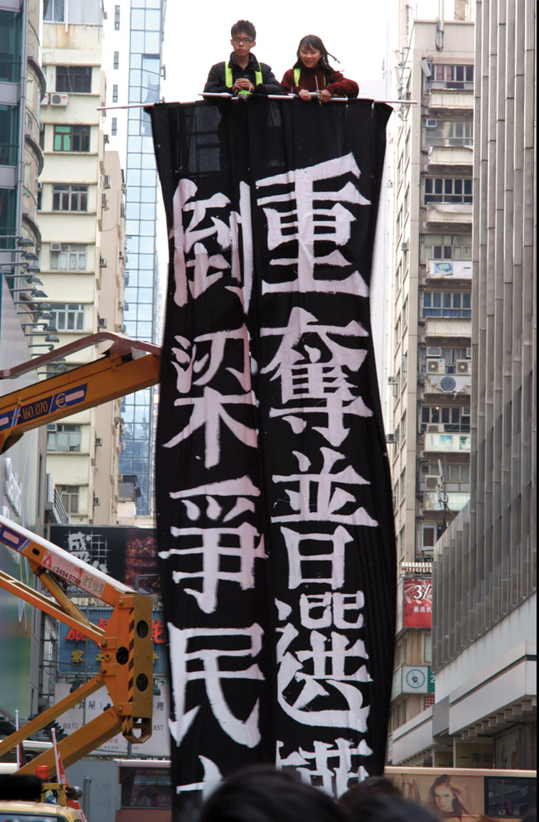 Social movement to call for the Chief Executive of Hong Kong, C.Y. Leung, to step down, 30 December 2012. Photo: Napcoffee