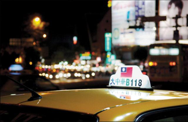 Taxi in downtown Taipei. Photo: George Ruiz