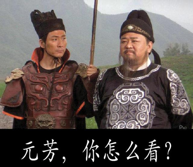 'Yuanfang, what do you think?' Source: 33·LA 壁纸中国 Wallpaper China