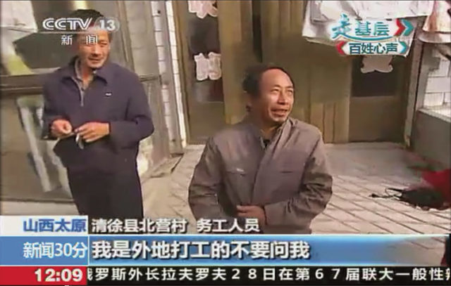 Prompted by the question 'Are You Happy?' the man replies 'Don't ask me, I'm an itinerant labourer.' Source: CCTV