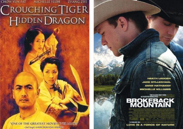 Ang Lee's acclaimed films: Crouching Tiger, Hidden Dragon (2000); Brokeback Mountain (2005). Sources: Amanda Maede, IMP Awards.