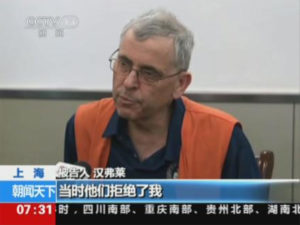 Peter Humphrey, a Shanghai-based British private investigator, was employed by GlaxoSmithKline to identify the whistle-blower who had reported its alleged corrupt practices to the authorities. Humphrey confessed on state broadcaster CCTV to having illegally bought and sold private information on Chinese citizens Photo: CCTV