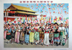 'Long Live the Unity of all the People of the Nation': ethnic minorities pictured in Tiananmen Square. Yang Junsheng,1957 Source: ycwb.com