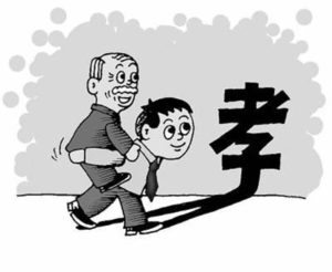 The burden of filial piety Source: China Youth Newspaper, edu.163.com