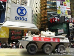 Pro-Beijing protests in Hong Kong: the red banner on the tank reads 'China and Hong Kong are One Family' Source: blog.sina.com.cn