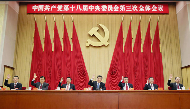 The Third Plenum of the Chinese Communist Party's Eighteenth Central Committee concludes in Beijing Photo: Xinhua
