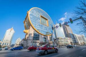 This building in Shenyang, Liaoning province, is known as the Square and Circle Mansion. It was envisioned by its Taiwan designer C Y Lee & Partners to convey the city's financial aspirations. It is in the shape of an ancient Chinese coin, known as a bi 币 Photo: Aaron Sorell/Flickr