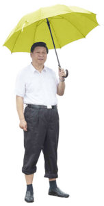 Big Daddy Xi — 'Photoshopped' images of President Xi holding a yellow umbrella were used at various pro-democracy protests in Hong Kong. The political meme went viral on social media Source: hkfuture2047.wordpress.com