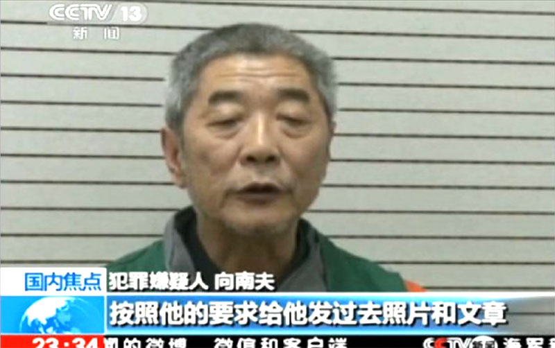 3 May 2014: A citizen journalist for the US-based website Boxun, Xiang Nanfu, is arrested and paraded on state television Photo: CCTV