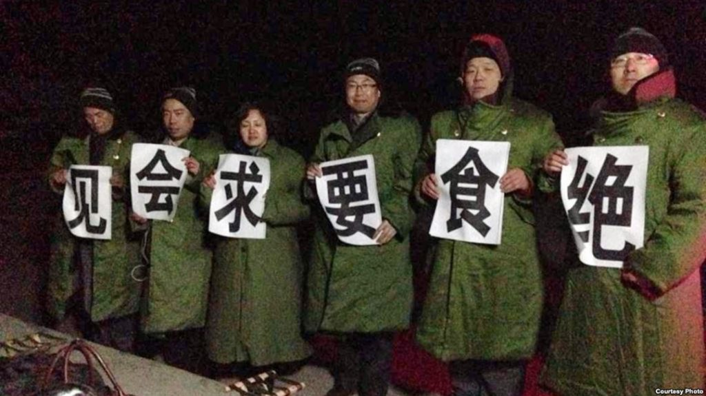 On 21 March 2014, a group of human rights lawyers were arrested in Jiansanjiang, Heilongjiang province, after they visited a black jail. On 25 March, six lawyers began a hunger strike outside the Qixing Detention Centre when their request to meet with the detained lawyers was refused Photo: voanews.cn