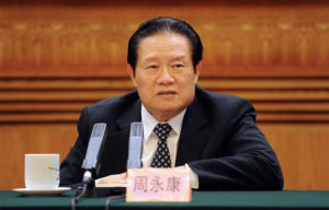 In July 2014, former Politburo Standing Committee member Zhou Yongkang was investigated for corruption Photo: polymerhk.com