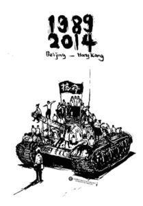 On 4 June 2014, tens of thousands of people gathered in Hong Kong's Victoria Park to commemorate the twenty-fifth anniversary of the Beijing massacre. In mainland China, commemoration of the anniversary is strictly forbidden Cartoon: Baiducao, TAM/oclphkenglish.wordpress.com/category/news-clippings/ cartoons/