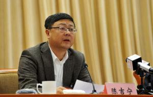 Chen Jining Photo: n.sinaimag.cn