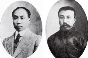 Chen Duxiu and Li Dazhao Photo: dangshi.people.com.cn