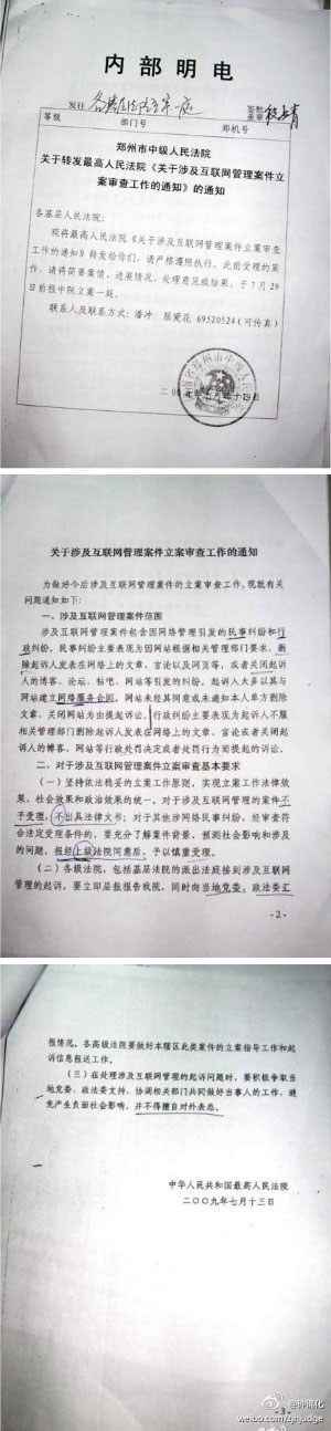 An Opinion on Strengthening and Improving Propaganda and Ideological Work in Higher Education Under the New Circumstances Source: chinadigitaltimes.net