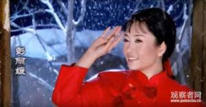 1985: Peng Liyuan as Xi'er in The White Haired Girl Photo: wyzzwk.com