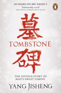 Tombstone by Yang Jisheng Photo: youtube.com
