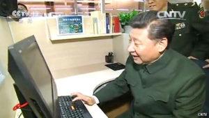 Xi's first Weibo message Photo: cdn.static-economist.com