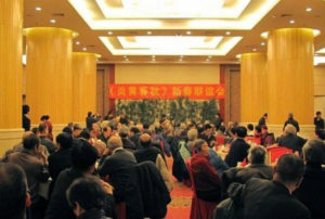 Yanhuang Chunqiu's Spring Festival celebrations Source: ntdtv.com