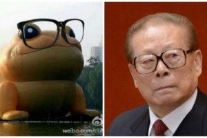 A toad (left); Jiang Zemin (right) Source: cdn0.dailydot.com