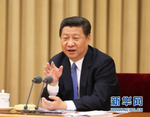 Xi Jinping at the CCP Central Committee's Conference on United Front Work Image: news.xinhuanet.com