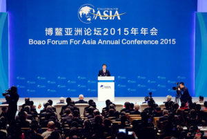 Xi Jinping speaking at the Boao forum in Hainan Island Photo: chengshiw.com